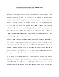 significance of scaffold scenes in the scarlet letter scaffold scenes in the scarlet letter by nawrin akhtar the scarlet letter is a novel of