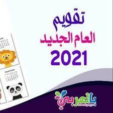 شرموطة لبنانية / سكس عربي 2020 _ 2021. العاب اطفال Kids Nizar 2021 Youtube