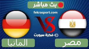 مشاهدة مباراة مصر والمانيا كرة يد الثلاثاء 3-8-2021 دورة الألعاب الأولمبية  - فكرة سبورت