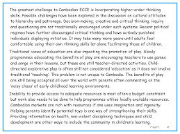 essay about myself conclusion child