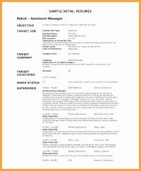 Patient Care Technician Resume With No Experience Resume Patient Care Technician Resume No Experience Retail