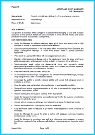 Assistant Manager Job Description For Resume awesome Store Assistant Manager Resume That Can Bag You resume 92