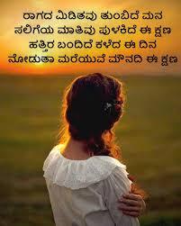 Kannadadakanda Hash Tags Deskgram