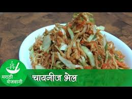 chinese bhel recipe च यन झ भ ळ recipes in marathi marathi mejwani