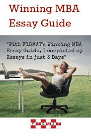 mba application essay tip achievements