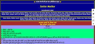 Sattamatka Tips The Best Satta Matka Website In Satta Market