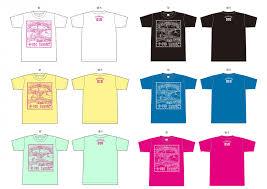 オフィシャルtシャツを着て芸術祭を彩ろう はこだて国際民俗芸術祭