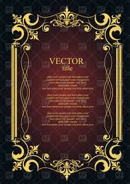 Ornate gold frame with elegant ornament Royalty Free Vector Clip Art