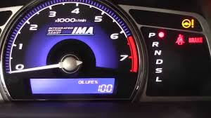 2005 Honda Civic Reset Maintenance Light How To Reset Oil Life On A Honda Civic Years 2006 2011