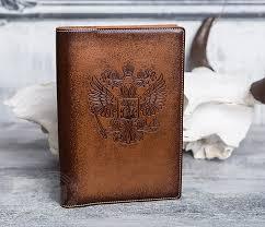 BY05-02-01 <b>Подарочный кожаный ежедневник</b> с гербом РФ ...