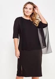 <b>Платье Svesta</b> купить за 4 490 ₽ в интернет-магазине Lamoda.ru