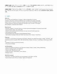 Asp Net Sample Resume Devops Sample Resume Devops Resume Oloschurchtp 60 51