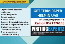 bhagavad gita essay academic writing help beneficial company 2017 bhagavad gita essay jpg