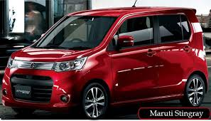 maruthi new car releaseIndias Best Mileage Car launched by Maruti
