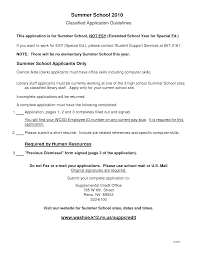 How To Add Computer Skills To Resume Free Resume Example And