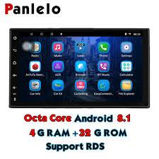 <b>Panlelo S4</b> Max 1 Din <b>8</b>-<b>core</b> Car Radio 8.1 4G RAM 32G ROM GPS ...