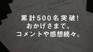 初心者がイラストの仕事に人気おしゃれファッションイラスト教室東京
