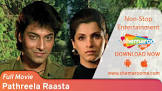 Mukesh Khanna Pathreela Raasta Movie