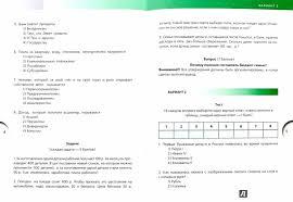 Финансовая грамотность классы Контрольные измерительные  Иллюстрации к Финансовая грамотность 2 4 классы Контрольные измерительные материалы