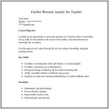 B E Resume Format Free Download Nfcnbarroom Com