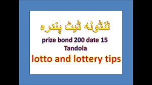 lotto dating site