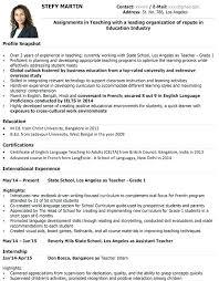 School Teacher Resume Samples Teaching Jobs Resume Sample Simple