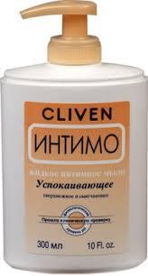 Жидкое мыло Cliven Intimo для интимной гигиены ... - ROZETKA