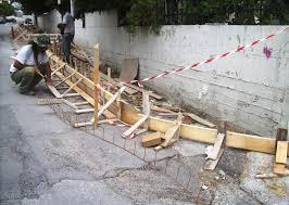 Αποτέλεσμα εικόνας για «Τσιμεντοστρώσεις - τοιχία αντιστήριξης