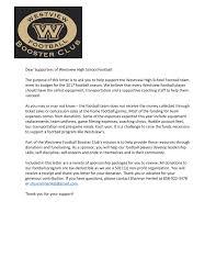 Sposorship Letter Sample Complaint Email