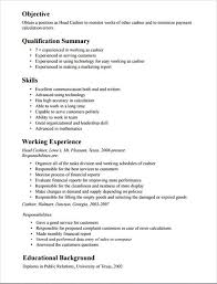 Qualifications For Cashier Position Hospinoiseworksco Resume Cashier