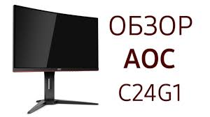 <b>Монитор AOC</b> Gaming <b>C24G1</b> (<b>24G1</b>), <b>24</b> дюйма - YouTube