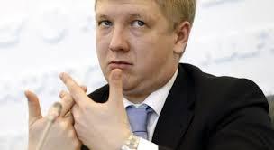 """Украина заблокировала """"Газпрому"""" доступ к деньгам из Евросоюза. Важнейший успех """"Нафтогаза"""" - Цензор.НЕТ 6963"""