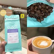 Taste By Nada 🛎 مطاعم و مقاهي الرياض auf Twitter: