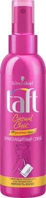 <b>Спрей</b> для волос <b>TAFT Casual Chic</b> термозащитный – купить в ...