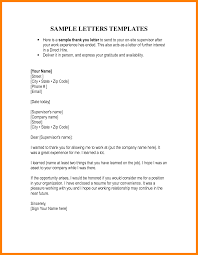 12 Sample Letters Templates Sap Appeal