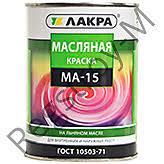 <b>Краска масляная Лакра</b> МА-15 ярко-зеленый - 1,9кг, масляные ...