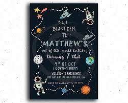 Print Birthday Invitation Astronaut Themed Printable Birthday Invitation