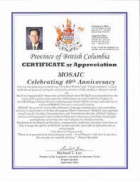 Certificate Recognition Certificate Of Appreciation Mosaic