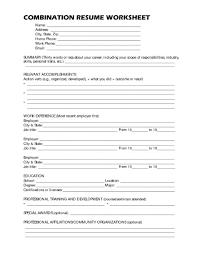Printable Resume Worksheet