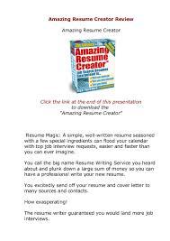 Amazing Resumes Does Amazing Resume Creator Actually Work AmazingResumeCreator Review 62