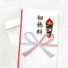 お 宮参り 玉串 料