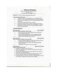 Best Resume Sample Online In Word Example Professional Tem