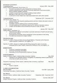 Resume For Graduate School Admission