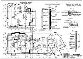 Дипломный проект ПГС этажный жилой дом с подземной  План монолитного перекрытия план кровли узлы