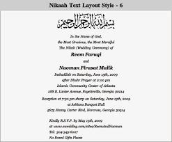 Wedding Invitation Wordings Muslim In 2019 Marriage