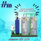 أدوات صحية الكويت