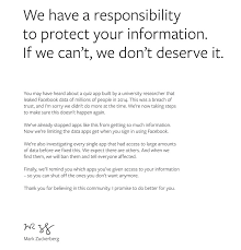 Letter Of Apology Sample Best The Good The Bad And The WTF Of Brand Apologies Creative Bloq