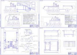 Дипломная работа Модернизация технического средства особо малого  Дипломная работа Модернизация технического средства особо малого класса 3 2 кН на базе ТС