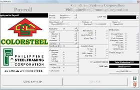 Payroll System Free Source Code Tutorials