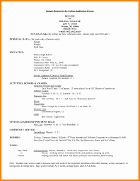 004 College Admissions Resume Templates Cool High School For